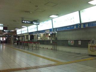 Buscenter