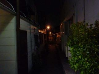 Minoshima