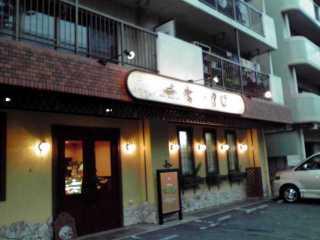 Chihiroba