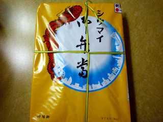 Shiumai01