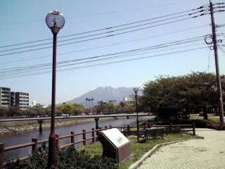 Sakurajima100417