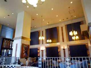 Ana_lounge