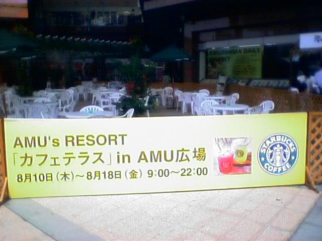 AMU'S RESORT